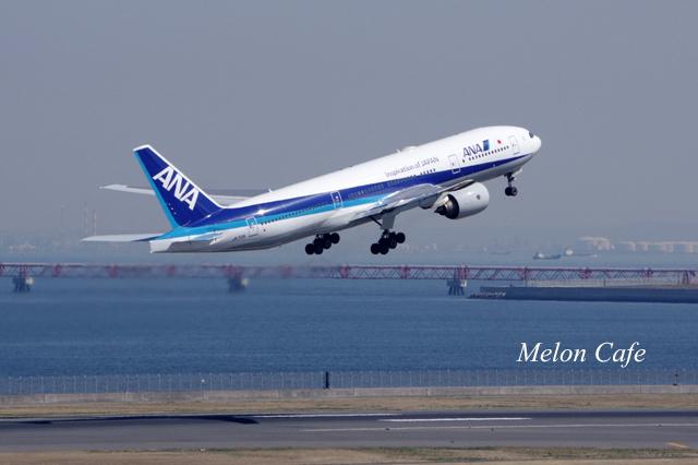 羽田空港にて撮影20170313
