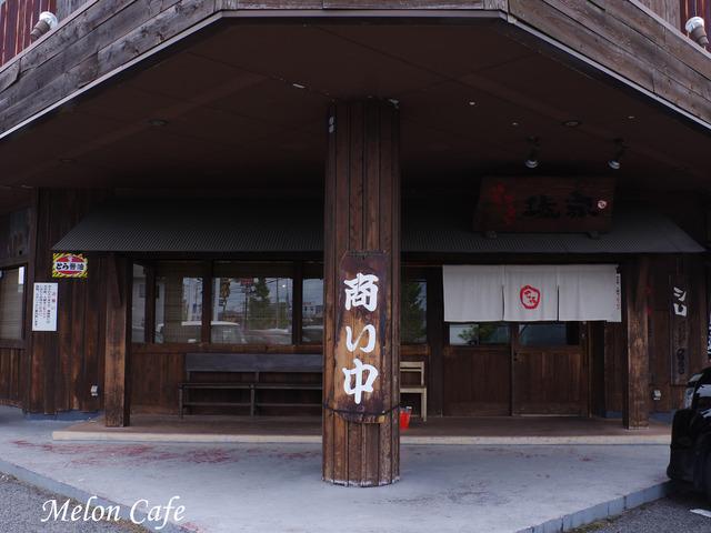 博多ラーメン琥家こや倉敷店02