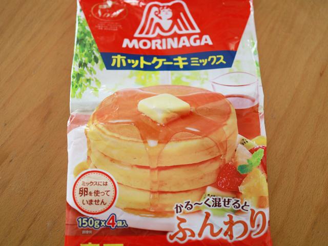 ホットケーキミックスと豆腐のココアマフィン12
