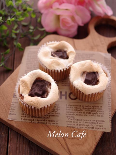 ホットケーキミックスでバレンタインのカフェスモアケーキ08