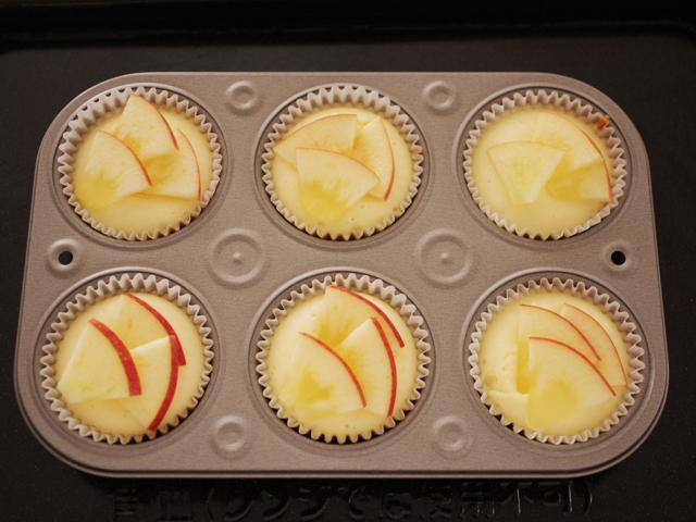 簡単りんごのバスクチーズケーキ09