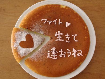 フライパンケーキ