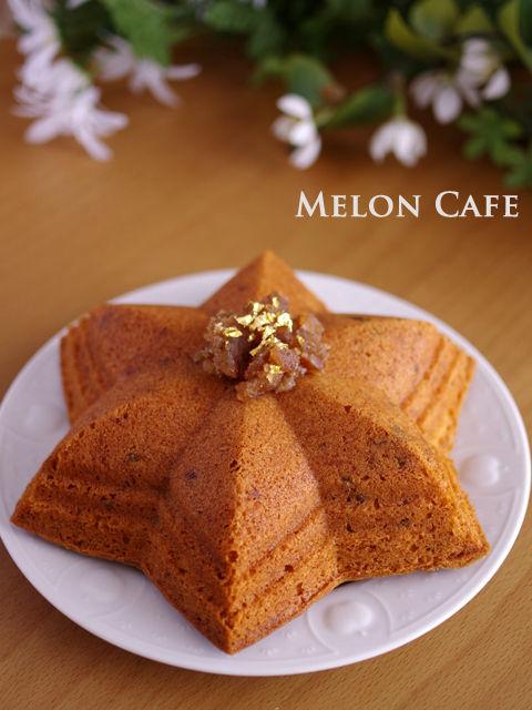 シンプル簡単に香り高いマロンケーキa