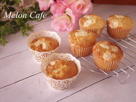 ホワイトチョコの母の日カップケーキ06