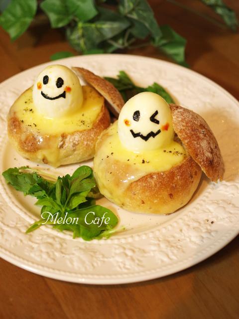 ゆでたまごの簡単立体おばけパン