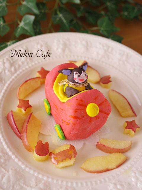 絵本のおやつくもん出版モリくんのりんごカー