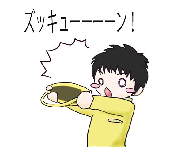 2イラスト日記20171030a
