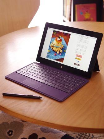 SurfacePro2melonpan20140827.jpg