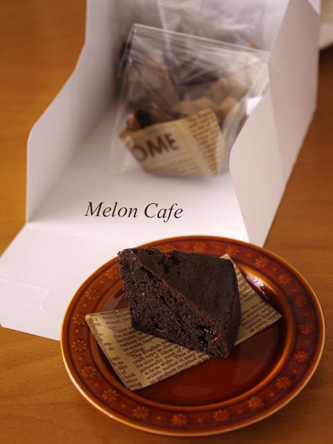 超簡単チョコレートケーキ父の日に04