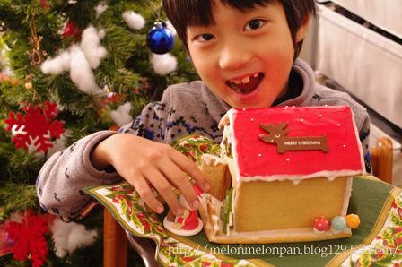 写ねーる2013クリスマスな食卓01
