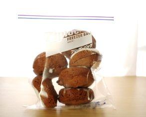 市販の板チョコで焼きドーナツ01