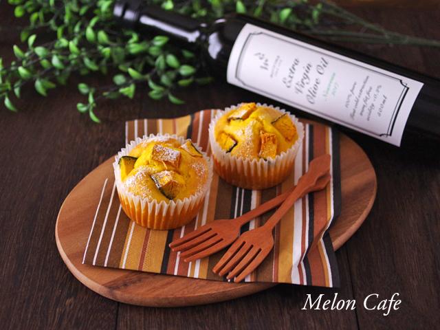 メリリマオリーブオイルでかぼちゃのHMカップケーキ00