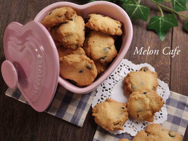 簡単チョコチップクッキー00