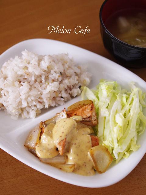 鮭の味噌マヨマスタードソース