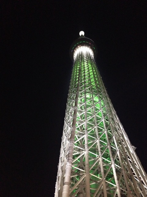 2014-11-21-19-51-47