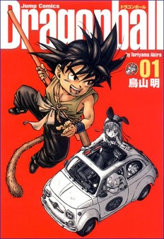 db-kanzenban-14