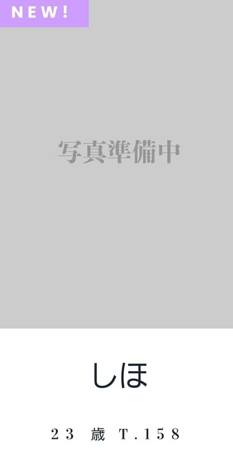 Screenshot_20210216-213830_Chrome