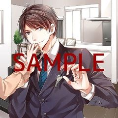 【SAMPLE】01_1_midara_aijin_Sweet