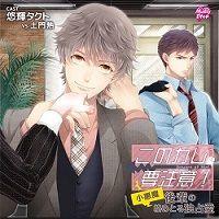 04konokare_koakumakouhai_72