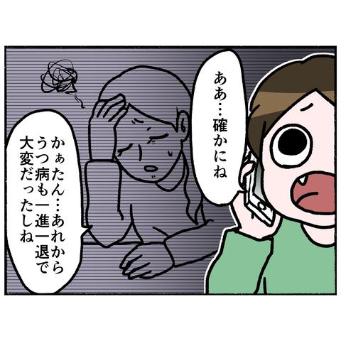 IMG_2407