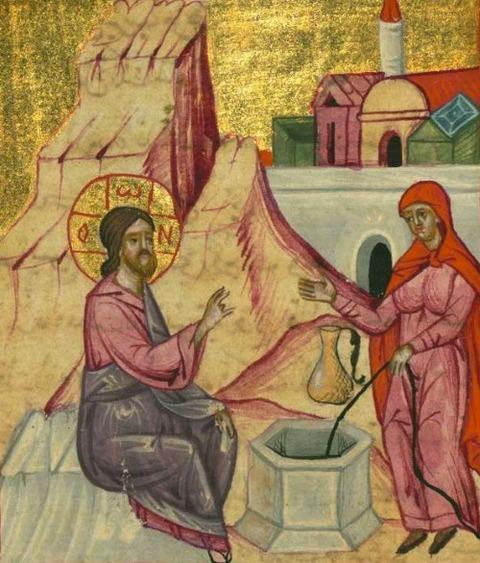 Syrian manuscript
