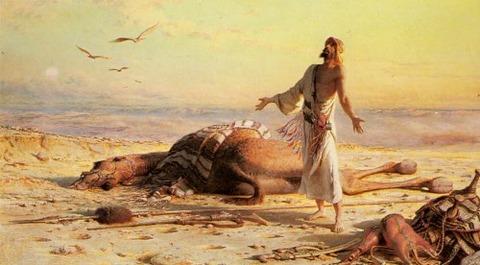 Shipwreck In The Desert  Carl Haag