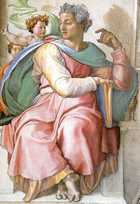 Michelangelo 1508-1512