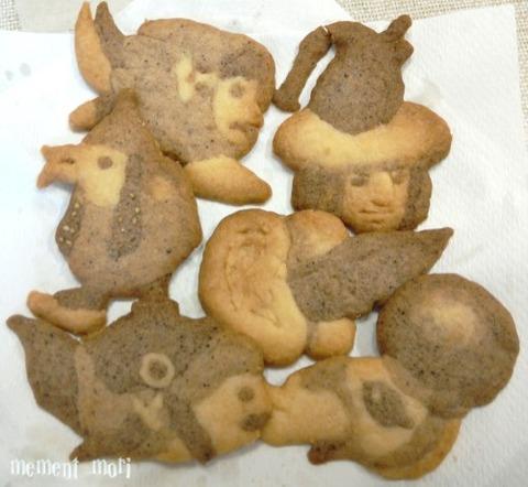 怪物クッキー完成