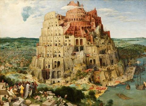 Pieter Bruegel the Elder (1563)