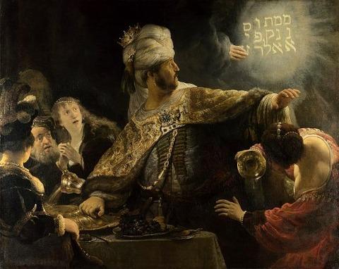 Belshazzar's Feast Rembrandt 1635-38