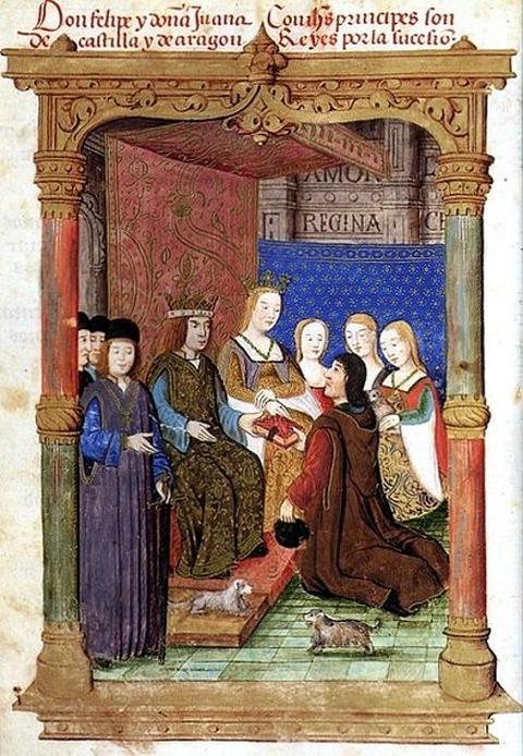 Rimado de la Conquista de Granada