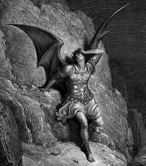 Gustave Doré, Depiction of Satan 1866