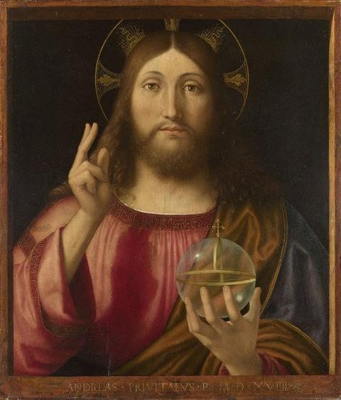 Andrea Previtali, Salvator Mundi (1519)