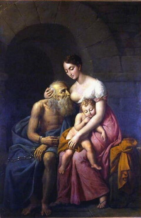 Gioacchino Giuseppe Serangeli