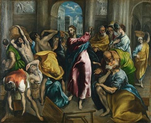 El Greco  1600