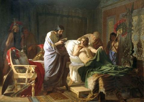 Physician Philip of Acarnania by Henryk Siemiradzki 1870