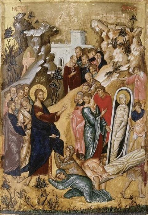 Byzantine (14-15th)