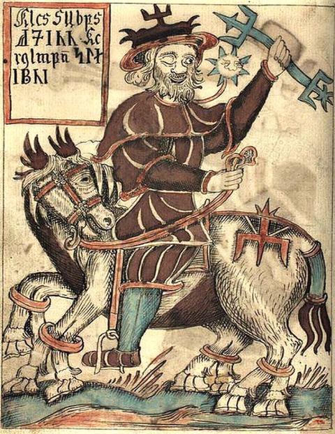 Icelandic 18th century manuscript