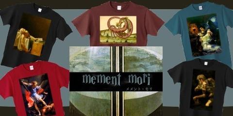 Tシャツ表紙