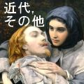 William Shakespeare Burton - コピー