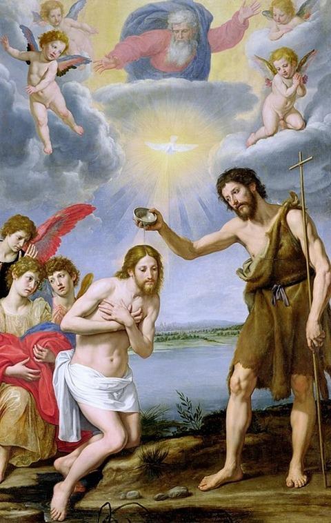 The Baptism Of Christ by Ottavio Vannini