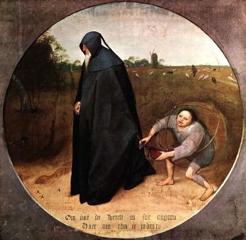 人間嫌い 1568