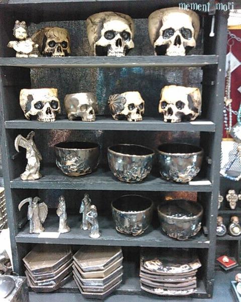 大友窯Skull (2)