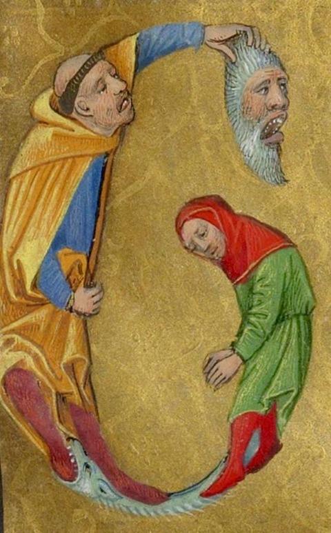 Medieval Abecedarium  15th