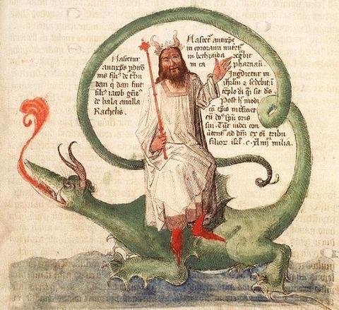 Omer  1090-1120