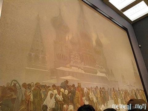 ロシアの農奴制廃止