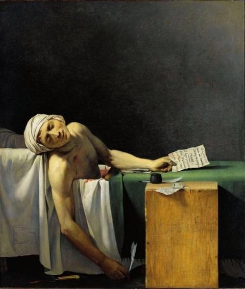 Attribué à François Gérard ou à Jérome-Martin  1793