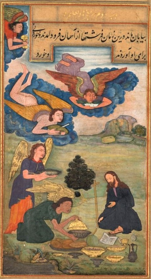Mir'at al-quds of Father Jerome Xavier 1602-4 Northern India