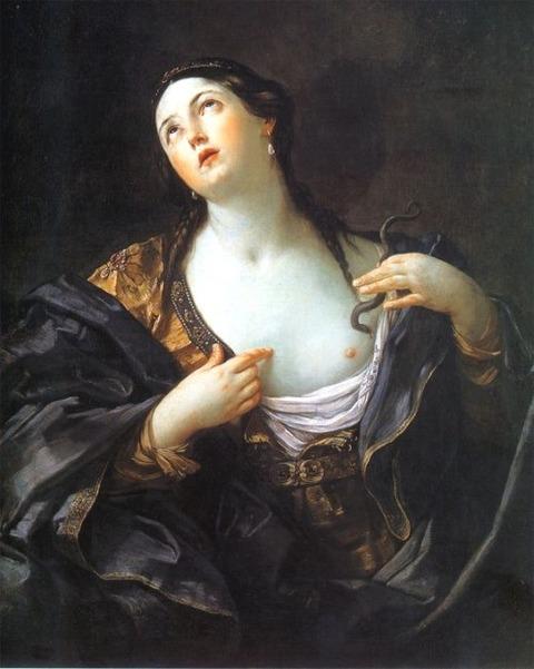 Guido Reni  1639