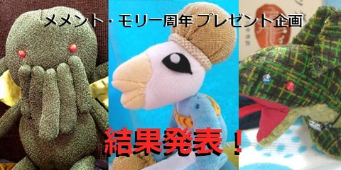 メメント・モリ表紙2